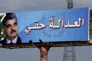 Rafik Hariri's quote #4