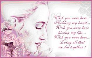 Romances quote #1