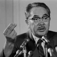 S. I. Hayakawa profile photo