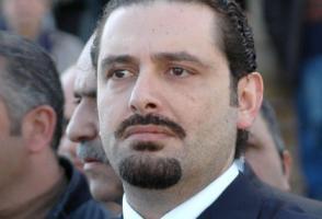 Saad Hariri profile photo