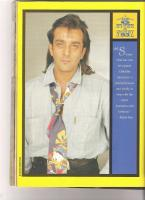 Sanjay Dutt's quote
