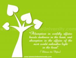Scholar quote #4