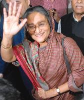 Sheikh Hasina's quote