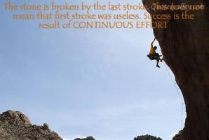 Stroke quote #3