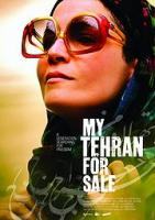 Tehran quote #2