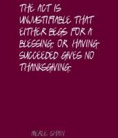 Unjustifiable quote #2