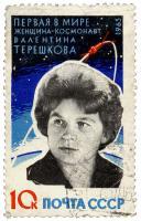 Valentina Tereshkova's quote