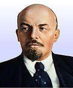 Vladimir Lenin's quote