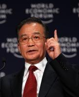 Wen Jiabao profile photo