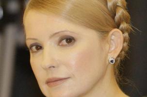 Yulia Tymoshenko's quote