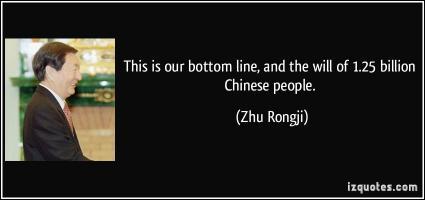 Zhu Rongji's quote