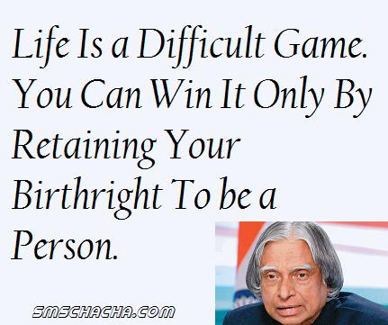 Abdul Kalam's quote #1