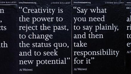 Ai Weiwei's quote #5