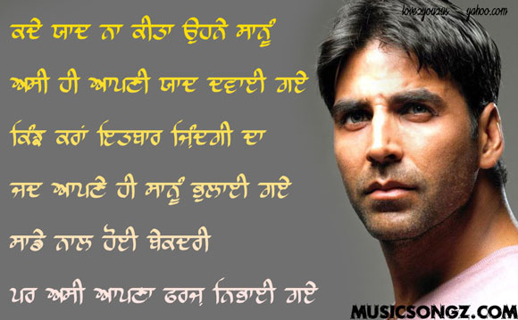 Akshay Kumar's quote #1