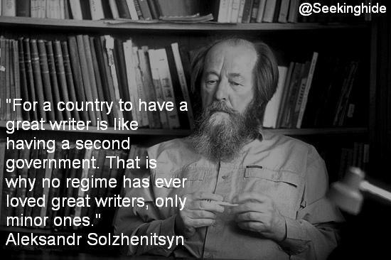 Aleksandr Solzhenitsyn's quote #5