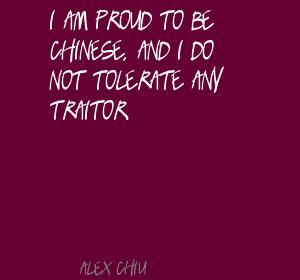 Alex Chiu's quote #7