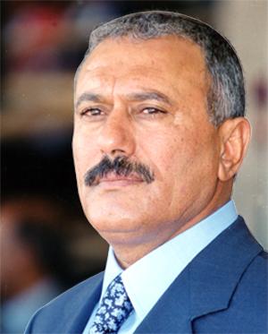 Ali Abdullah Saleh's quote #6