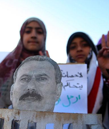 Ali Abdullah Saleh's quote #2