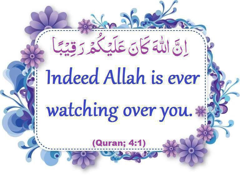 Allah quote #3
