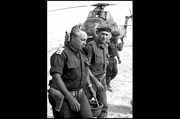 Ariel Sharon's quote #3