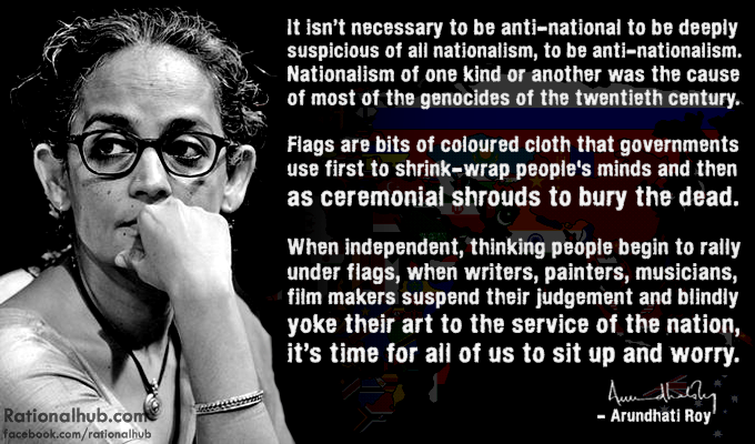Arundhati Roy's quote #6