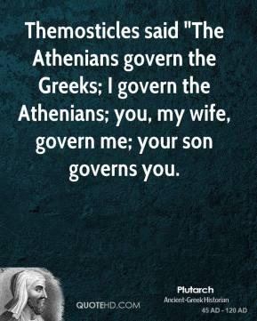 Athenians quote #2