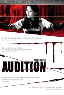 Audition quote #6