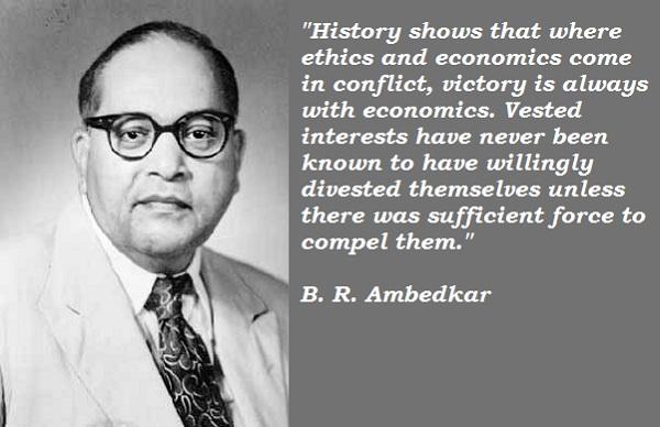 B. R. Ambedkar's quote #2