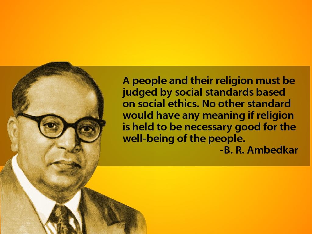 B. R. Ambedkar's quote #6
