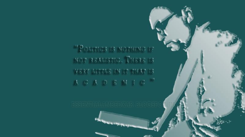B. R. Ambedkar's quote #1