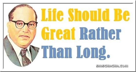 B. R. Ambedkar's quote #5