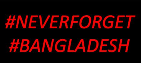 Bangladesh quote #2