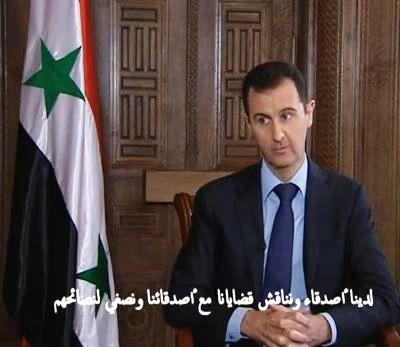 Bashar al-Assad's quote #7