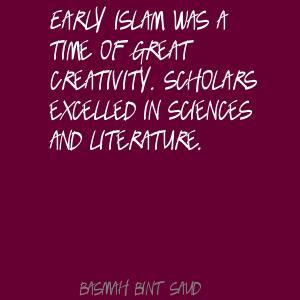 Basmah bint Saud's quote #1