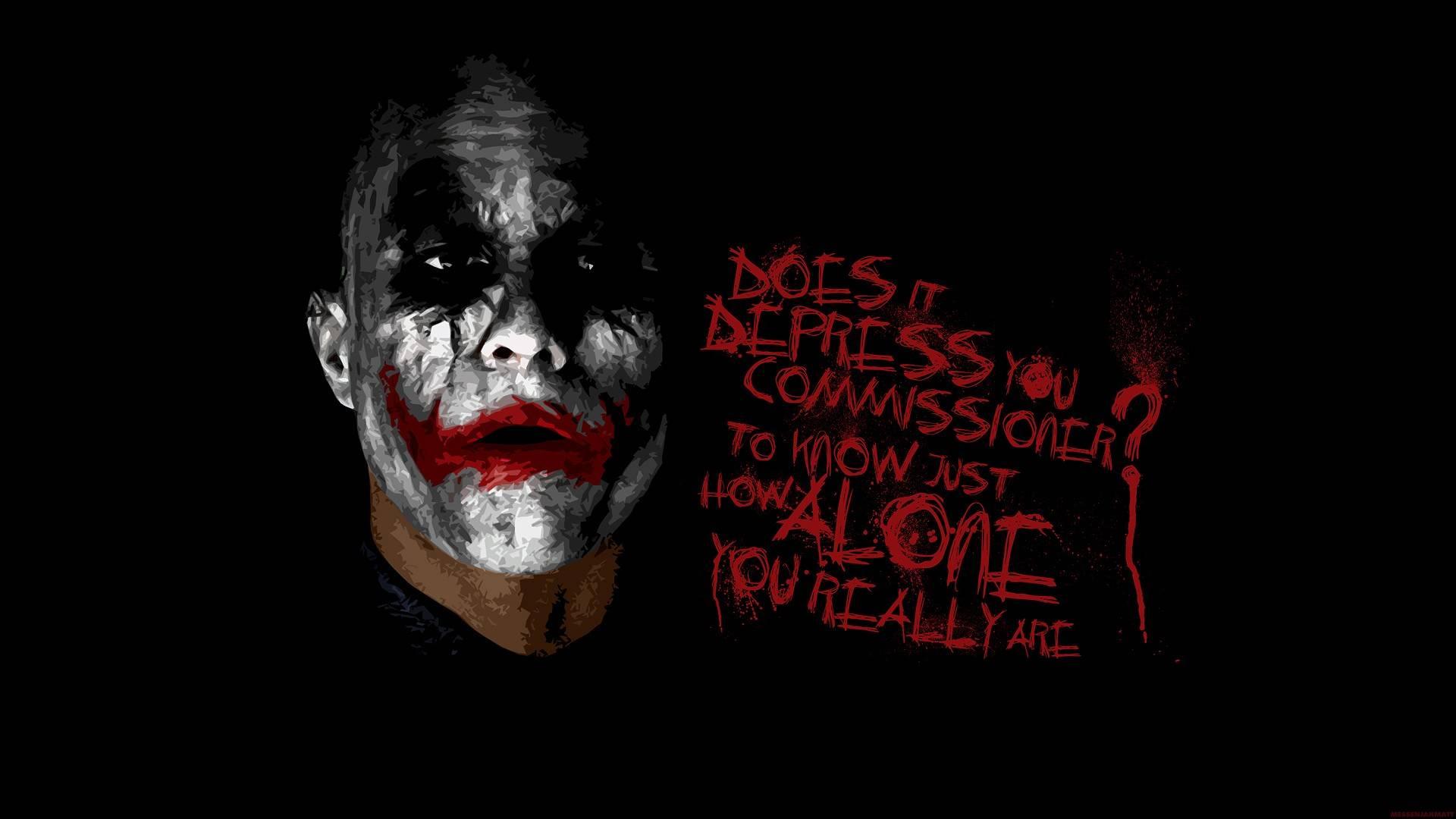 Batman quote #2
