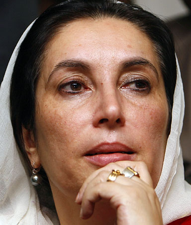 Benazir Bhutto's quote #2
