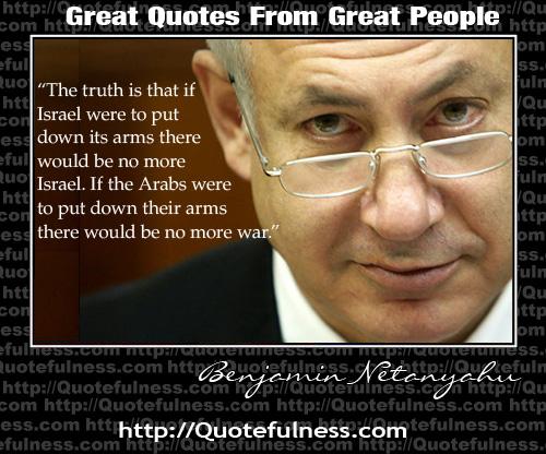 Benjamin Netanyahu's quote #7