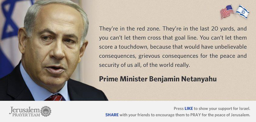 Benjamin Netanyahu's quote #1