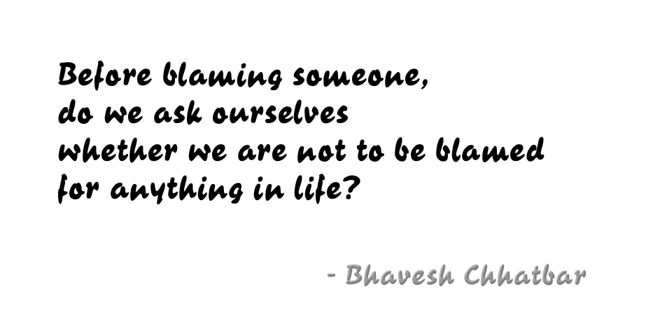 Blame quote #7