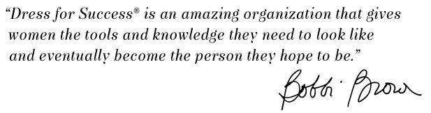 Bobbi Brown's quote #7