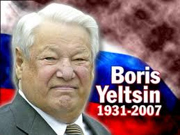 Boris Yeltsin's quote #1