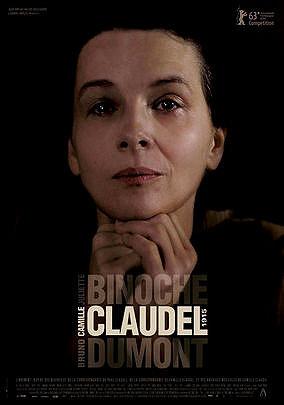 Camille Claudel's quote #5