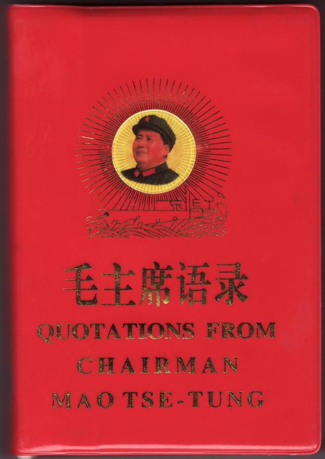 Chairman Mao quote #1