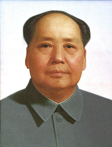 Chairman Mao quote #2