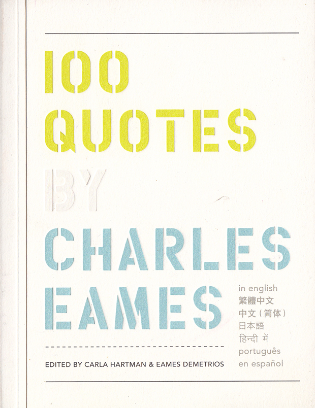 Charles Eames's quote #5