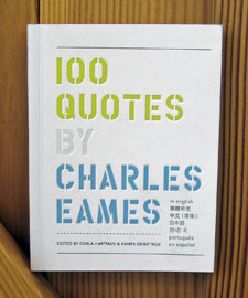 Charles Eames's quote #8