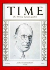 Charles Kettering's quote #7