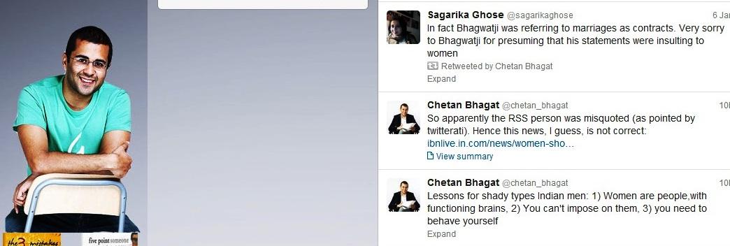 Chetan Bhagat's quote #5