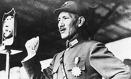 Chiang Kai-shek's quote #4