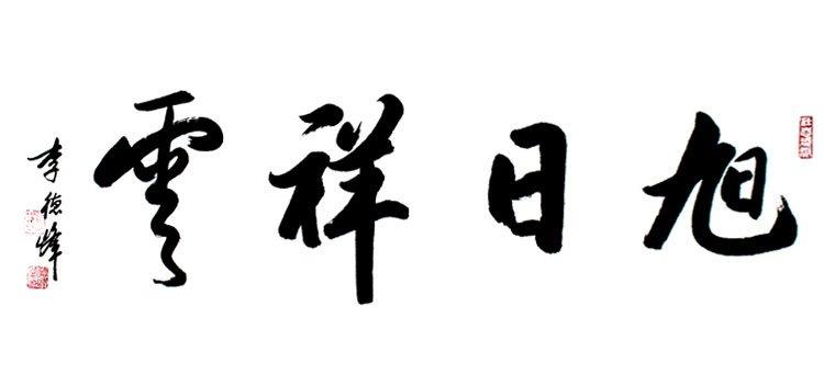 China quote #3